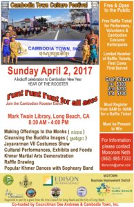 Cambodia Town Culture Festival on April 2nd, 2017