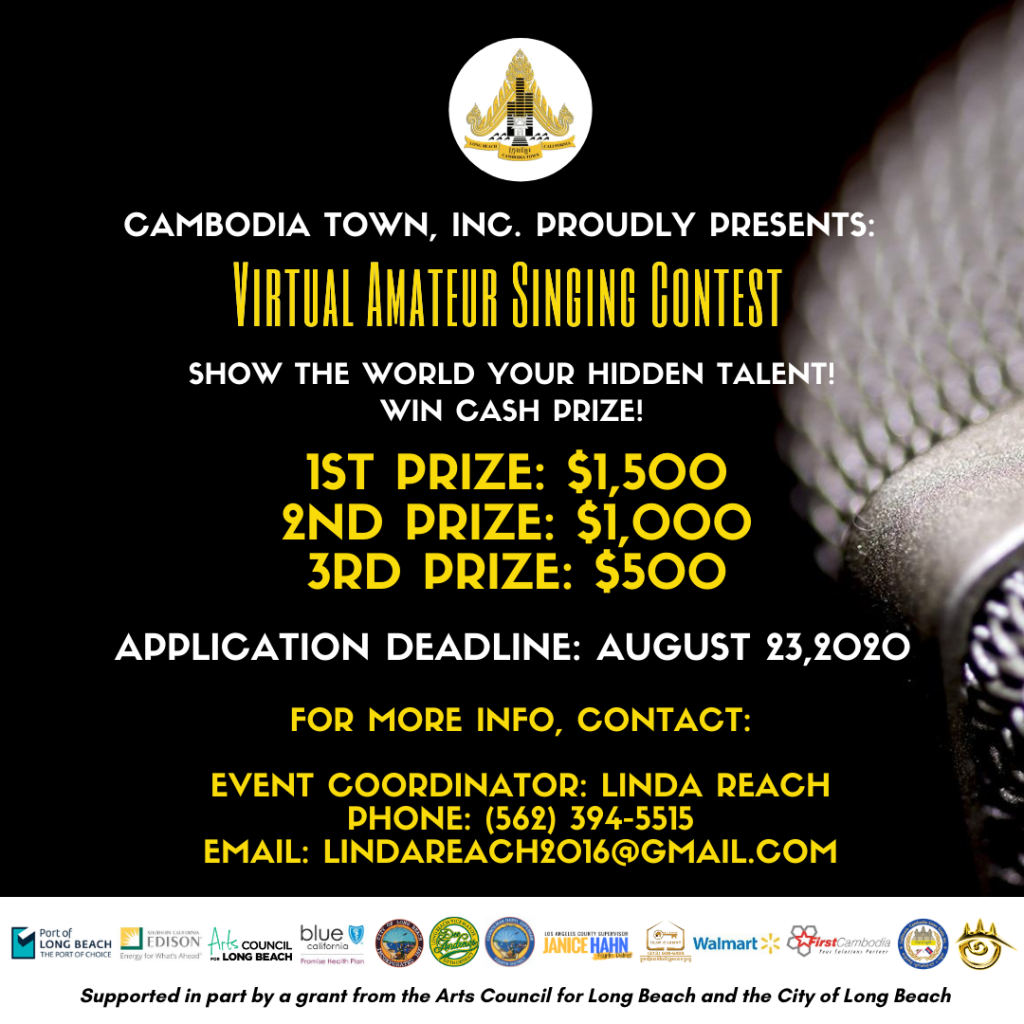 Virtual Amateur Singing Contest Flyer